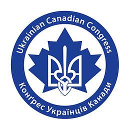 Ukrainian Canadian Congress Logo