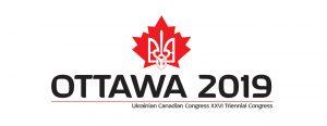 XXVI Triennial Congress logo