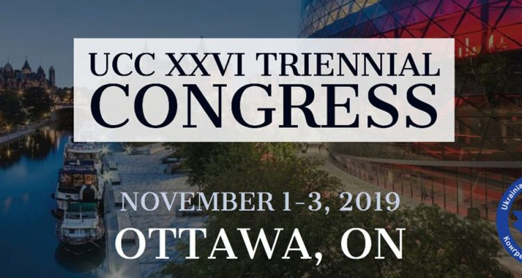 Save the Date: 2019 UCC Triennial Congress