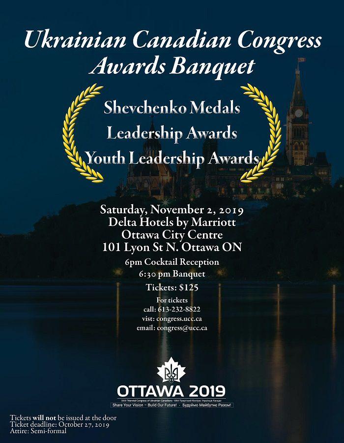 UCC Awards Banquet_700x900px